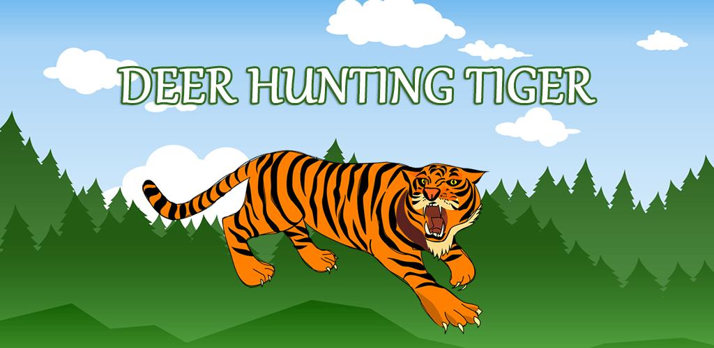 deer_hunting_tiger_img_wide
